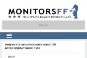 Верстка сайта из PSD Figma 19 - kwork.ru
