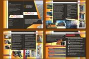 Разработаю привлекательный дизайн листовки 33 - kwork.ru