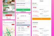 Создам travel iOS приложение для поиска авиабилетов и отелей 7 - kwork.ru