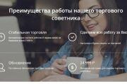 Скопировать Landing page, одностраничный сайт, посадочную страницу 187 - kwork.ru