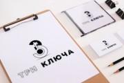 Нарисую удивительно красивые логотипы 195 - kwork.ru