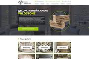 Дизайн страницы сайта 196 - kwork.ru
