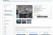 Создам сайт на CMS Joomla 22 - kwork.ru