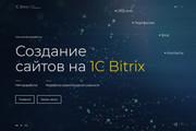 Верстка страниц по макетам psd, sketch, figma 55 - kwork.ru
