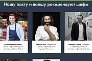Создание сайта - Landing Page на Тильде 324 - kwork.ru
