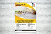 Дизайн листовки, флаера 29 - kwork.ru
