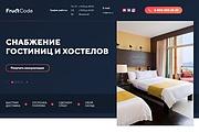 Вёрстка сайтов по доступной цене 381 - kwork.ru