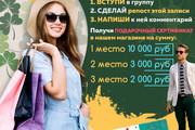 Оформлю вашу группу ВКонтакте 105 - kwork.ru