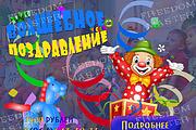 Разработаю 3 promo для рекламы ВКонтакте 214 - kwork.ru