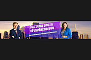 Дизайн и оформление YouTube каналов 43 - kwork.ru