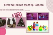 Стильный дизайн презентации 735 - kwork.ru
