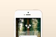 Дизайн экрана мобильного приложения 7 - kwork.ru