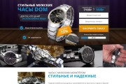 Скопировать лендинг 25 - kwork.ru