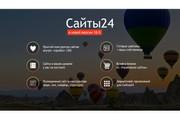 Продам 22200 изображений без фона + 65 готовых шаблонов Лендинг-Пейдж 17 - kwork.ru