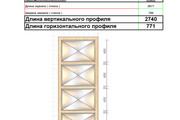 Изготовления проекта для мебели с технической документацией 51 - kwork.ru