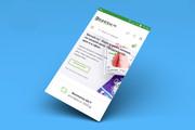 Конвертирую Ваш сайт в удобное Android приложение + публикация 154 - kwork.ru