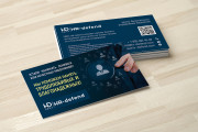 Дизайн визитки с исходниками 198 - kwork.ru