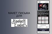 Создам красивое HTML- email письмо для рассылки 80 - kwork.ru