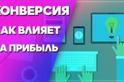 Креативные превью картинки для ваших видео в YouTube 158 - kwork.ru