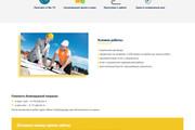 Сайт под ключ. Landing Page. Backend 317 - kwork.ru