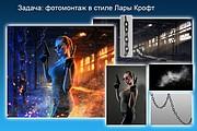 Обработка фото 47 - kwork.ru