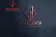 Логотип для вас и вашего бизнеса 153 - kwork.ru