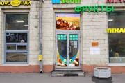 Наружная реклама 64 - kwork.ru