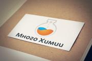 Современный логотип. Исходники в подарок 56 - kwork.ru