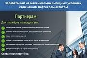 Вёрстка сайтов по доступной цене 316 - kwork.ru