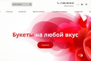 Интернет-магазин на Битрикс 15 - kwork.ru