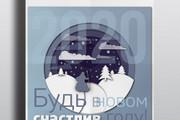 Дизайн коммерческого предложения 36 - kwork.ru