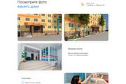 Верстка с Вашего любого макета или же с картинки 24 - kwork.ru