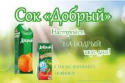 Закажите эксклюзивную визитку 14 - kwork.ru