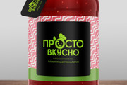Дизайн рекламной вывески 42 - kwork.ru