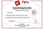 Дизайн флаеров, листовок 11 - kwork.ru