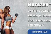 Дизайн соц. сети 4 - kwork.ru