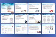 Дизайн презентации 35 - kwork.ru