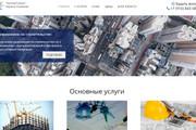 Создам простой сайт на Joomla 3 или Wordpress под ключ 69 - kwork.ru