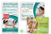 Наружная реклама 141 - kwork.ru