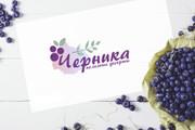 Логотип до полного утверждения 140 - kwork.ru
