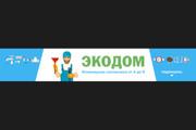 Оформление youtube канала 182 - kwork.ru