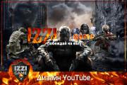 Шапка для канала YouTube 85 - kwork.ru