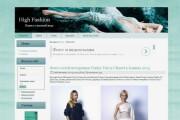 Создам качественный сайт с SEO оптимизацией 17 - kwork.ru