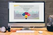 Сделаю презентацию в MS PowerPoint 135 - kwork.ru