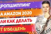 Обложка превью для видео YouTube 57 - kwork.ru