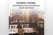 Дизайн для Инстаграм 73 - kwork.ru