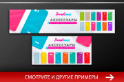 Баннер, который продаст. Креатив для соцсетей и сайтов. Идеи + 184 - kwork.ru