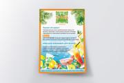 Дизайн листовки, флаера 36 - kwork.ru