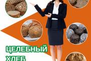 Работа в photoshop 97 - kwork.ru