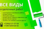 Визитки 18 - kwork.ru